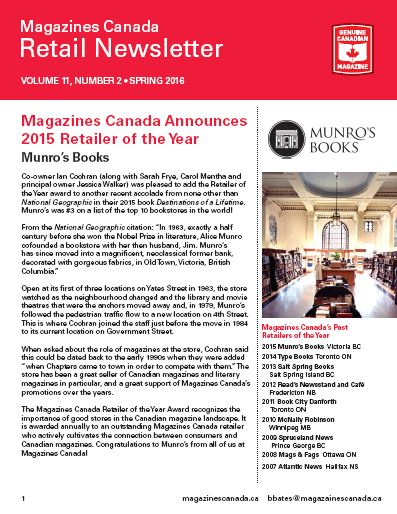 Retail Newsletter: Spring 2016 - Vol. 11, No. 2
