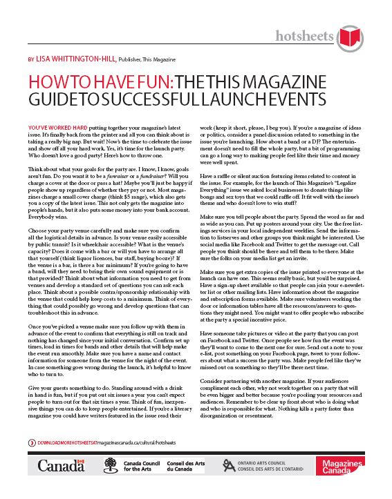 How to Have Fun: The This Magazine Guide to Successful Launch Events by Lisa Whittington-Hill