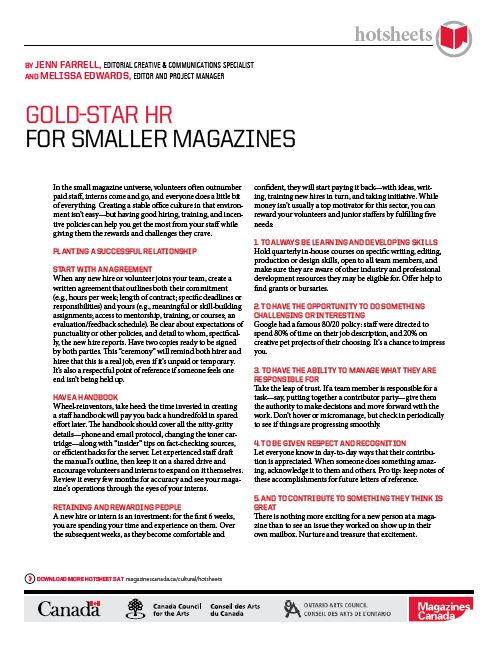 Gold-Star HR for Smaller Magazines by Jenn Farrell and Melissa Edwards