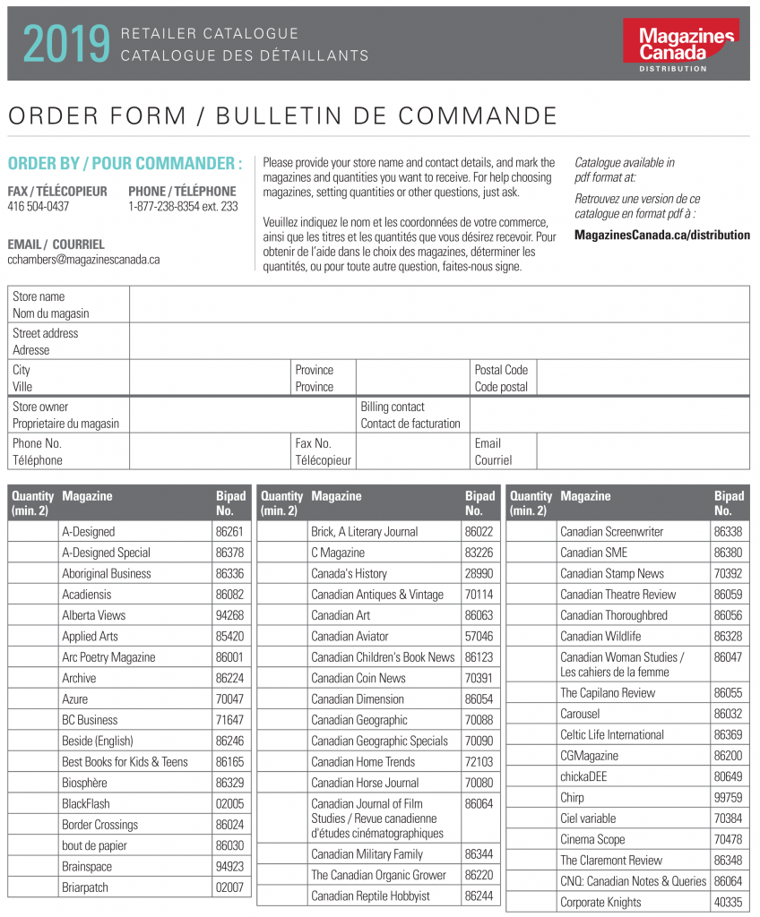 2019 Magazines Canada Retailer Order Form