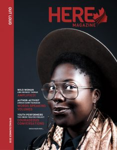 Here Magazine Cover